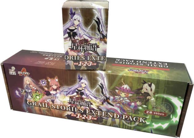 Grail Stroies Extend Pack 星杯物語擴充 (需搭配主遊戲) 1